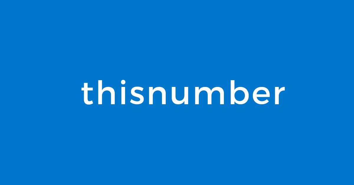 www.numberway.com